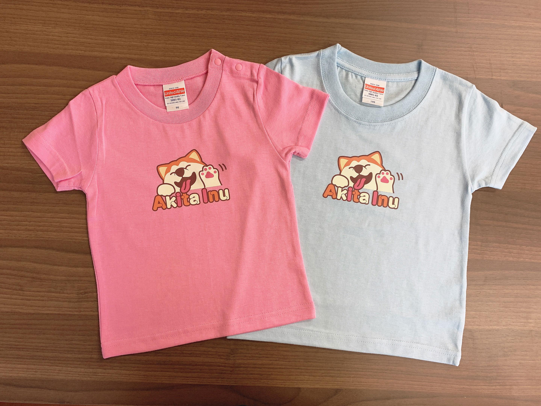 ハッピーわんダフルTシャツ